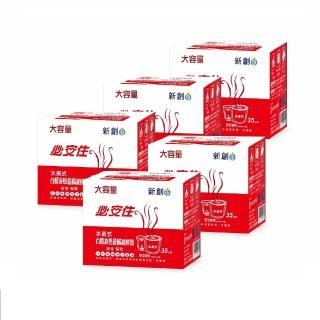 【必安住】白蟻水蒸式35g(5入/1組)