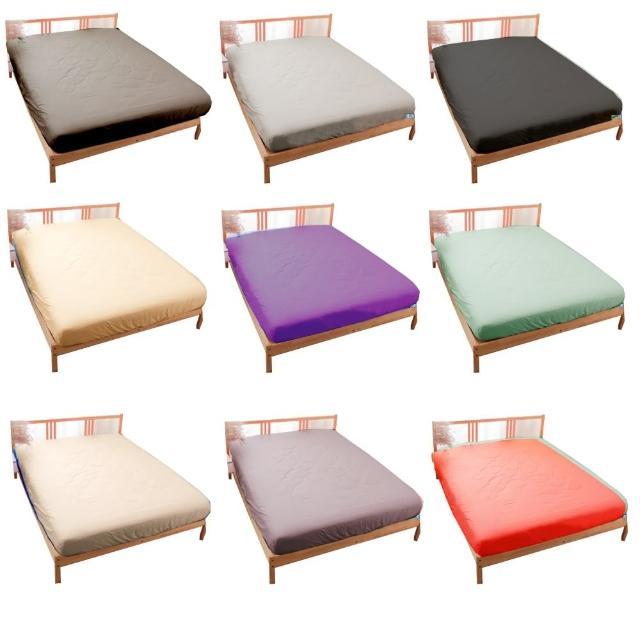 【Lust】素色簡約《玩色專家》100%純棉、單人3.5尺《單品》精梳棉床包《不含被套/不含枕套》、