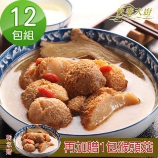 【快樂大廚】猴頭菇/杏鮑菇12包加贈木耳蓮子湯2包(口味:麻油猴頭菇/麻油杏鮑菇/番茄猴頭菇/花雕猴頭菇)