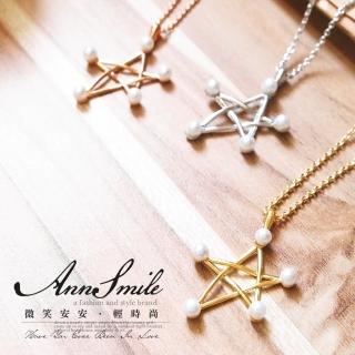 【微笑安安】正韓 韓劇同款珍珠五芒星項鍊(共3色)