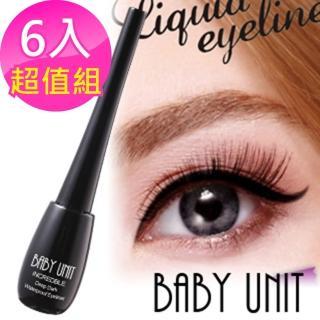 【BABY UNIT】不思議極黑防水眼線液(超值6入組)