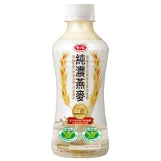 【愛之味】純濃燕麥290ml x24瓶x3箱(榮獲兩項國家健康認證)