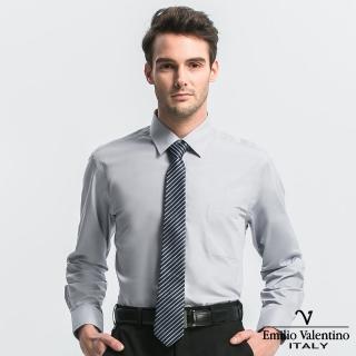 【Emilio Valentino 范倫提諾】都會經典長袖襯衫(淺灰)