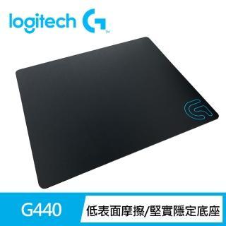 【Logitech 羅技】G440硬質滑鼠墊