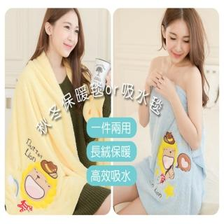 【奶油獅】台灣製造 開纖紗柔膚吸水/保暖毛毯-星星牛仔(多色可選)