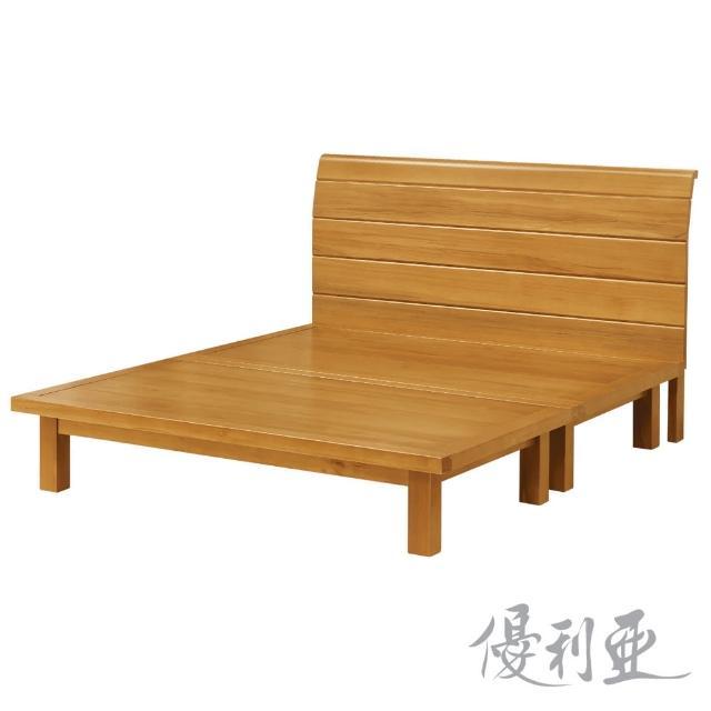 【優利亞-貝莉檜木色】單人3.5尺實木床架