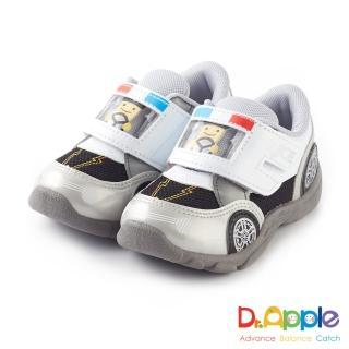 【Dr. Apple 機能童鞋】可愛俏皮人物開車碰碰運動童鞋(灰)