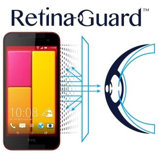 【RetinaGuard】視網盾 HTC Butterfly 2 防藍光保護膜