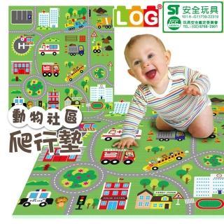 【LOG樂格】環保遊戲爬行墊2cm -動物社區 120X180cm(雙面街道款)
