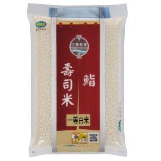 【中興米】鮨壽司米3KG(CNS一等)