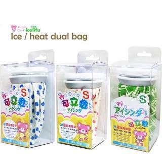 【*可立敷】冷熱兩用敷袋S-6吋x3入/熱水袋/冰袋/冰水袋(幸運草+小紅花+綠格)