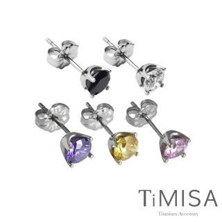 【TiMISA】純鈦簡愛S 純鈦耳環一對(五色可選)
