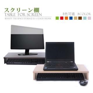 【樂活玩家】螢幕桌上架螢幕架(1入)