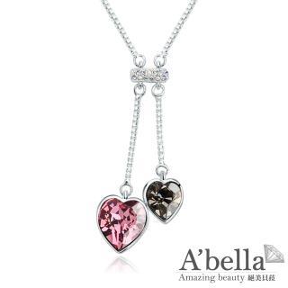 【A'bella浪漫晶飾】滿滿愛水晶項鍊