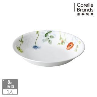 【美國康寧 CORELLE】花漾彩繪8吋深盤(420)