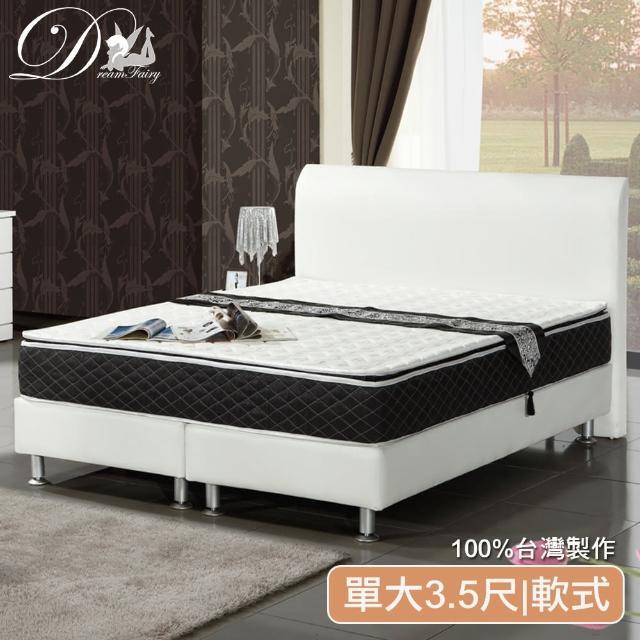 【睡夢精靈】今生有約獨立筒床墊單人加大3.5尺/