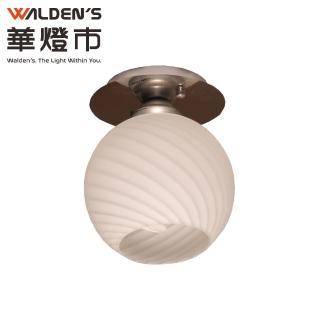 【華燈市】銀天使圓舞曲單燈吸頂燈(現代居家風)