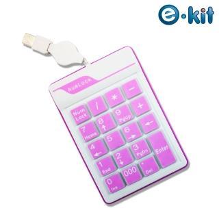 【逸奇e-Kit】超薄防水19鍵果凍數字鍵盤(NK-019-P 紫果凍)
