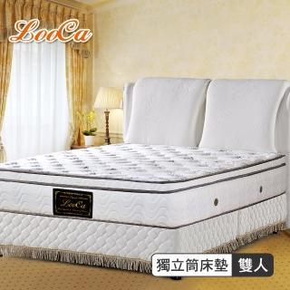 【送保潔墊+舊床回收】LooCa厚5cm乳膠天絲三線獨立筒床(雙人5尺)