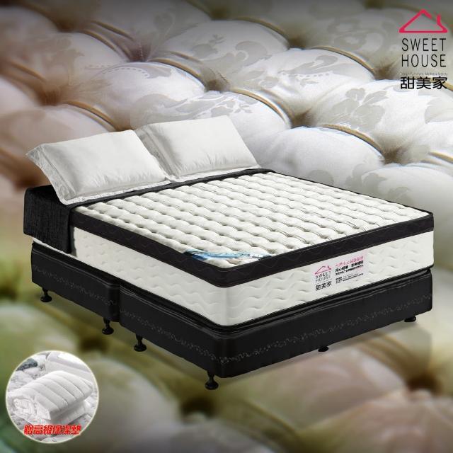 【甜美家】恆溫綠能水冷膠三線硬式獨立筒乳膠床墊(訂製雙人6X7尺)