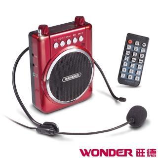 【WONDER旺德】多功能數位教學機 WS-P008