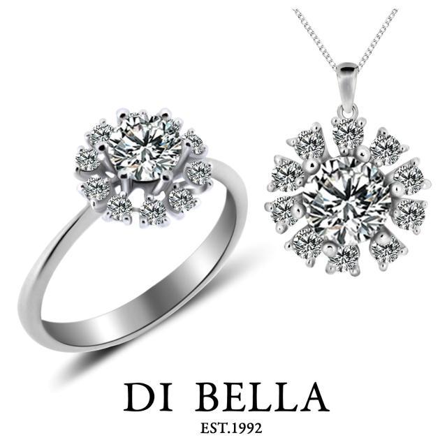 【DI BELLA】綻陽 0.30克拉天然美鑽墜鍊&戒指(二選一)促銷商品