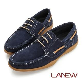 【La new】PU氣墊休閒鞋(男75200101)