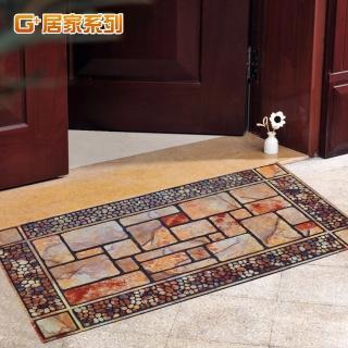【G+居家】橡膠植絨迎賓戶外地墊腳踏墊(德式方磚加長款)