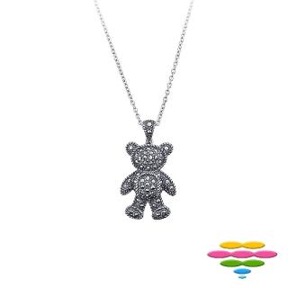 【彩糖鑽工坊】925純銀 小熊寶石項鍊 Rainbow項鍊(DORIS 系列)