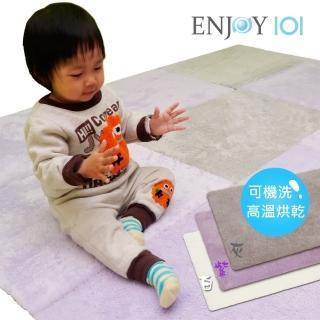 【ENJOY101】吸水止滑巧拼地墊/遊戲墊