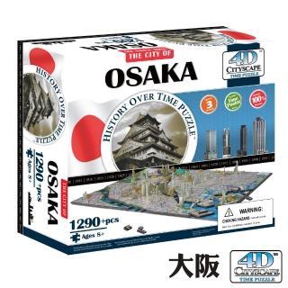 【4D Cityscape】4D 立體城市拼圖 - 大阪 1290 片 +