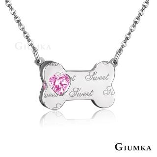 【GIUMKA】寵愛白鋼項鍊  名媛淑女款  MN4107-1(銀色粉鋯)