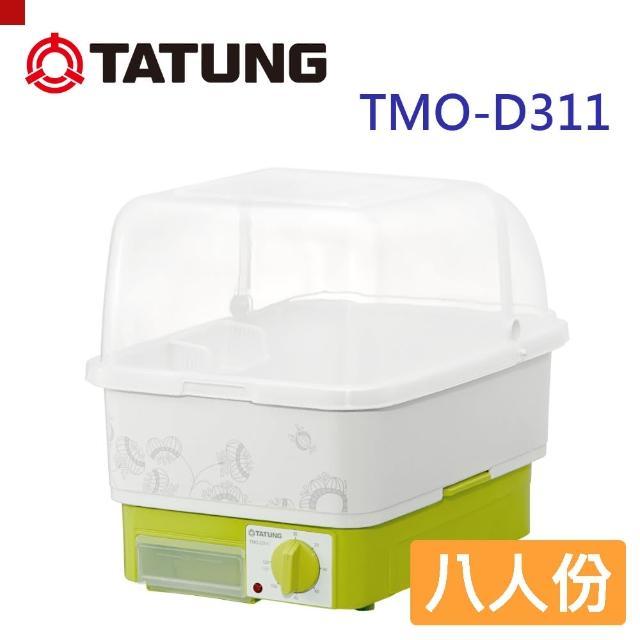 【TATUNG大同】8人份烘碗機(TMO-D311)/