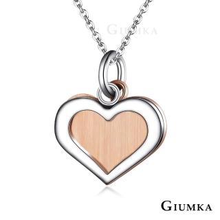 【GIUMKA】愛心 白鋼項鍊  名媛淑女款  MN4093-1(玫金款)