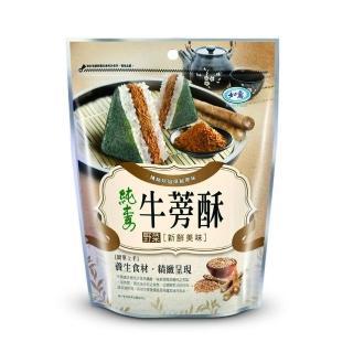 【如意】牛蒡酥(200g)
