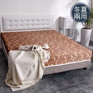 【品生活】日式護背式冬夏兩用彈簧床墊(雙人加大)