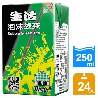 【生活】泡沫綠茶250ml(24入/箱)