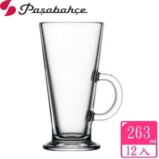 【土耳其Pasabahce】強化拿鐵玻璃杯263cc(12入組)