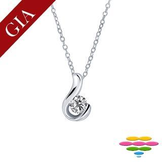 【彩糖鑽工坊】GIA 30分 D/IF 鑽石項鍊(北極光頂級車工鑽石)