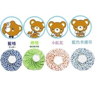【*可立敷小熊】熱水袋/冰袋/冰水袋/冷熱兩用敷袋S-6吋(任選2入)