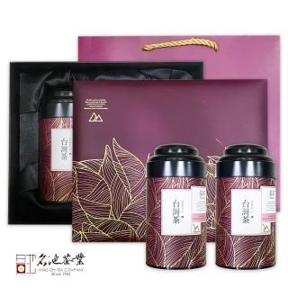【名池茶業】手採一心二葉大禹嶺高冷茶葉慕茗禮盒組(150克x2)