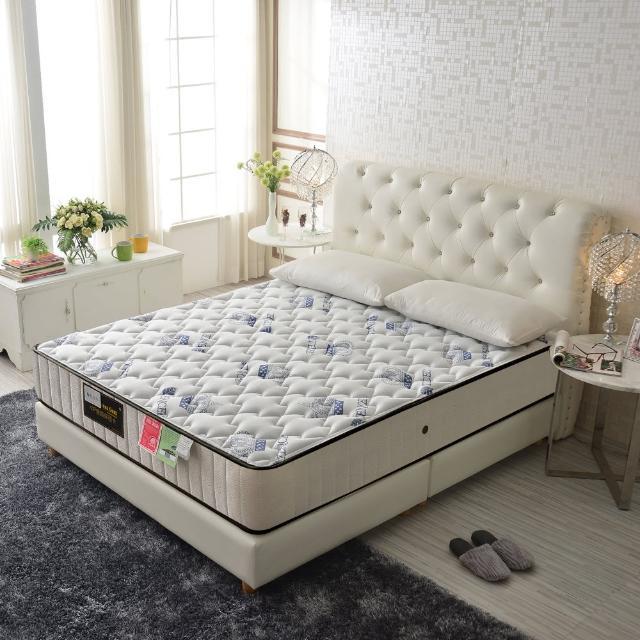 【睡芝寶】頂級天絲棉+乳膠硬式獨立筒床(雙人加大6尺)