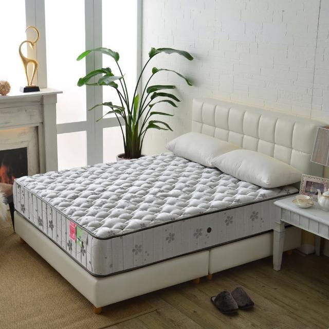 【睡芝寶】飯店級乳膠竹碳紗硬式獨立筒床(雙人5尺)