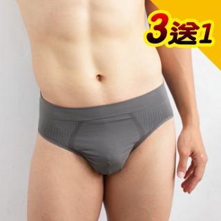 【源之氣】極品竹炭男三角褲超值3入RM-20011