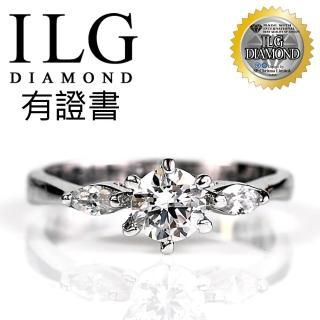 【ILG】頂級八心八箭擬真鑽石戒指-RI001幸福感動款 主鑽50分 經典氣質人氣款(戒指)