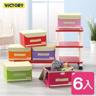 【VICTORY】小型日式摺疊收納箱#6入組(8.5L)