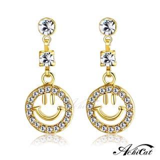 【AchiCat】正白K飾 微笑天使 耳針式耳環 G4103(金色)