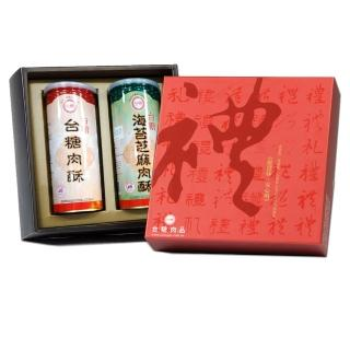【台糖】大幸福肉酥/肉鬆禮盒(300gx2瓶)
