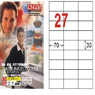 【A4三用標籤紙LD840WA】33x70mm(白色105張)