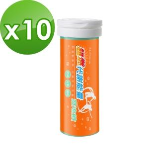 【即期良品】St.Clare聖克萊爾 超燃代謝能量發泡飲(10入組)